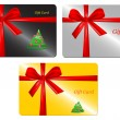 Christmas gift card (as present) — Imagen vectorial