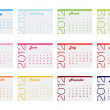 Royalty-Free Stock Imagen vectorial: 2012 calendar