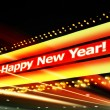 Happy New Year — Stockfoto