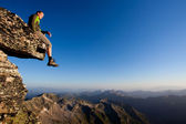 Mountain freedom — Stock Photo