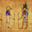 Egyptian gods and goddess — Stock Photo #7630253