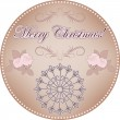 Royalty-Free Stock Vector Image: Merry Christmas vintage label