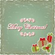 Christmas greetings — Vector de stock  #7862757