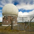 Meteorology station — Stock Photo