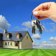 Stockfoto: Keys to new house