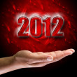 New year 2012 — Stock Photo #7583322