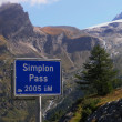 Simplon Pass — Stockfoto