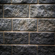 Stock Photo: Aged cement wall texture