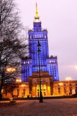 Warsaw — Stock Photo