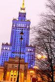ワルシャワ — ストック写真