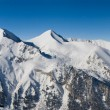 Stock Photo: Panoramof winter mountains in Bansko, Bulgaria
