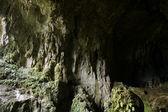 Caves Fairy. Borneo — Stock Photo