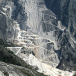 Stock Photo: Marble quarry