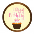 Cup cake happy birthday — Stock Vector