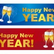 Happy new year labels — Stock Vector