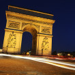 Arch of Triumph. bty night. Paris, France - Stock Photo