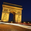 Постер, плакат: Arch of Triumph bty night Paris France