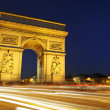 Arch of Triumph. bty night. Paris, France — Stock Photo