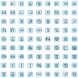 Blue icon set isolated on white — Stock Vector