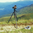 The camera looks in mountains - Stock Photo