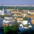 Stock Photo: Kyiv, Podil.