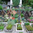Stock Photo: Catholic cemetry in Hallstatt