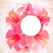 Royalty-Free Stock Vector Image: Abstract tropical background. Hibiscus flower for design.