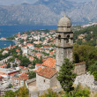 Stock Photo: Chapel of Our Lady of Salvation above Kotor town, Montenegro