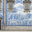 Stock Photo: Tile work in Porto, Portugal