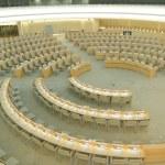 Assembly chamber — Stock Photo #6862081