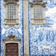 Tile work in Porto, Portugal - Stock Photo