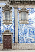 Tile work in Porto, Portugal — Stock Photo