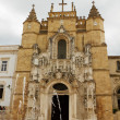 Monastery of Santa Cruz, Coimbra  , Portugal — Stock Photo