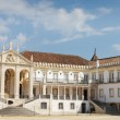University campus Coimbra — Stock Photo