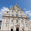 New cathedral, Coimbra - Stock Photo