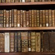 Rare historic books - Stock Photo