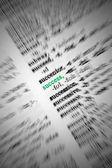 Success Macro Closeup, Dictionary Concept Text In Green — Stock Photo
