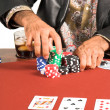 Texas Hold'um — Stock Photo #6756942