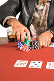 Texas Hold'um — Stock Photo