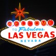 Royalty-Free Stock Photo: Las Vegas Sign Night