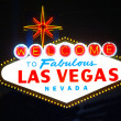 Las Vegas Sign Night - Stock Photo