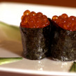 Stock Photo: Salmon Roe