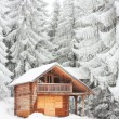 Tourist accomodation appartment house for winter holydays — Stock Photo