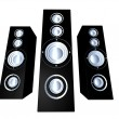 Stock Photo: Black Speakers