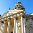 The Deutscher Dom in Berlin — Stock Photo