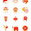 chinese culture icons | juicy series — Stock Vector