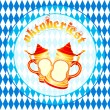 Oktoberfest beer — Stock Vector