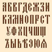 Slavjanic alphabet — Stock Vector