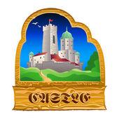 Zamek znak — Wektor stockowy