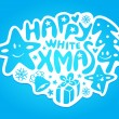 Christmas graffiti — Stock Vector